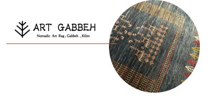 ART GABBEH