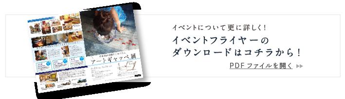 150610_event-04