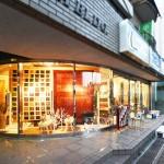 ボー・デコール横浜店 年末年始の営業について