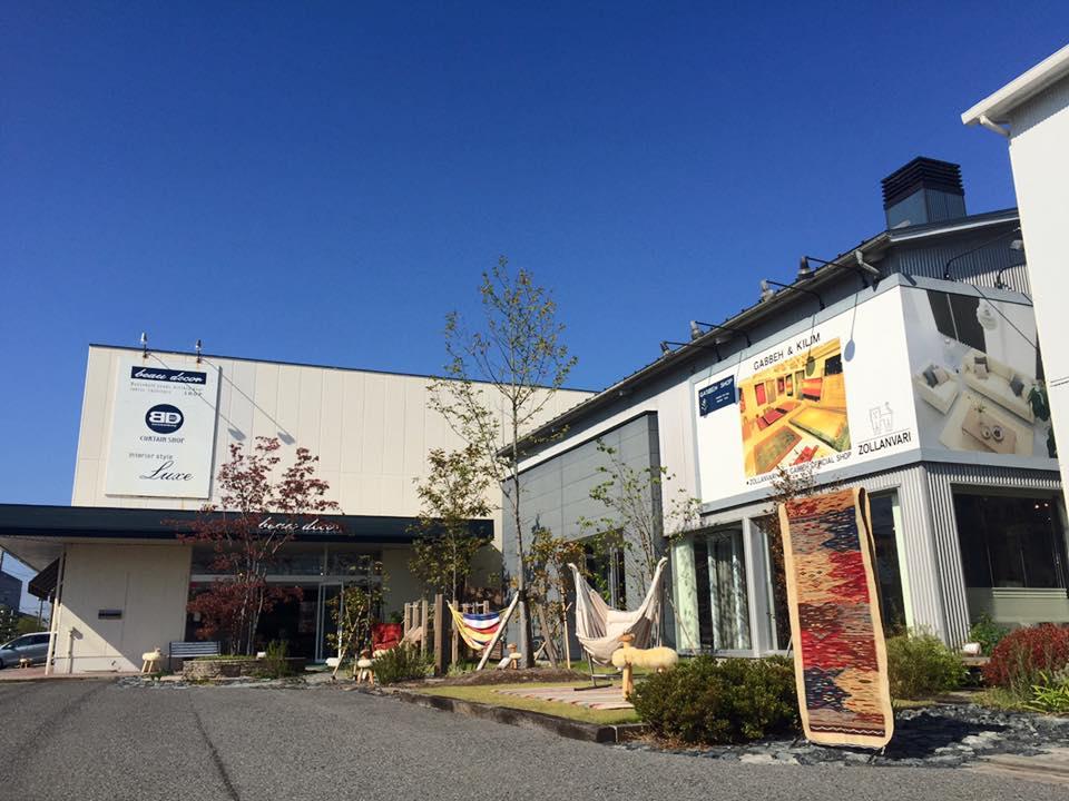 ボー・デコール横浜店はもうすぐ7年目を迎えます